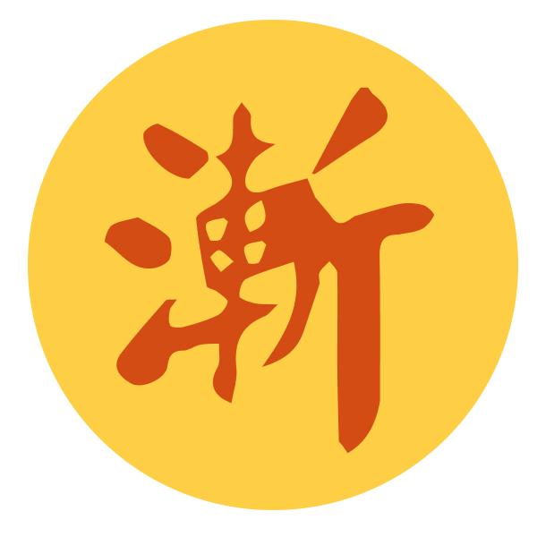 Akupunktur und Shiatsu in Berlin Neukölln
